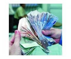 Oferta de împrumut între persoane grave